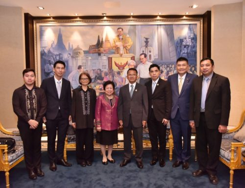 The Ambassador of the Republic of Philippines to Thailand pays a courtesy call on Minister of Justice